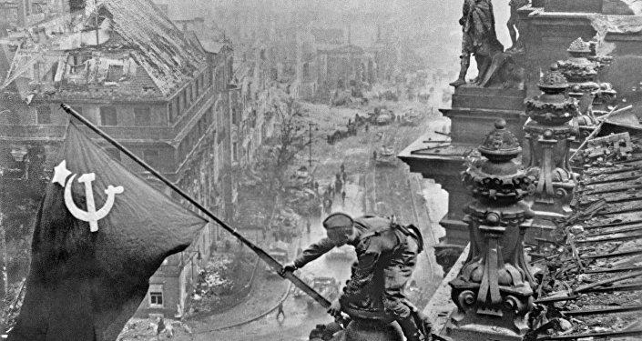 Drapeau de la Victoire sur Berlin