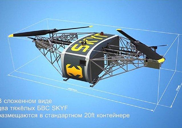 le nouvel drone SKYF
