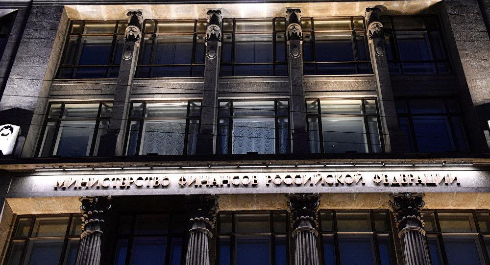 Ministère russe des Finances