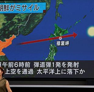 Le tir de missile nord-coréen couvert à la télé