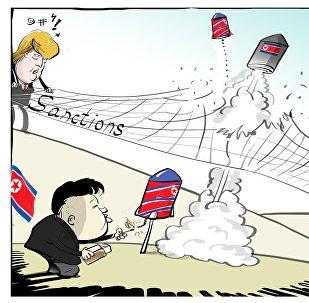 Pyongyang avait tiré un missile vers le nord du Japon