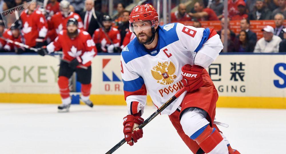 Alexandre Ovetchkin