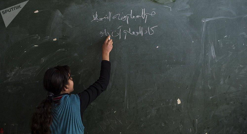 Une élève syrienne