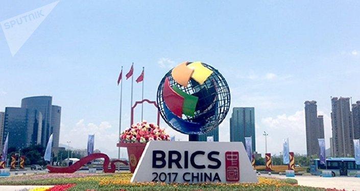 Logo des BRICS