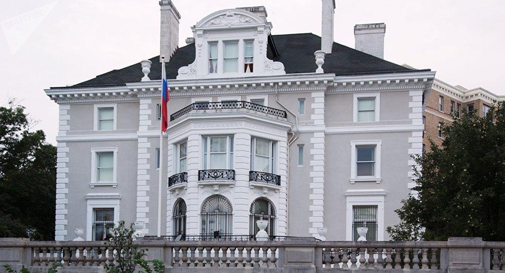 Siège de la mission commerciale russe à Washington