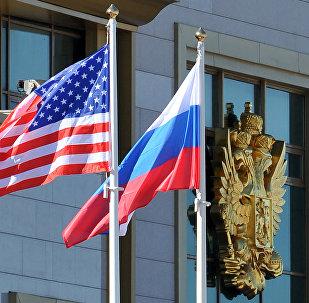 drapeau de la Russie et des États-Unis