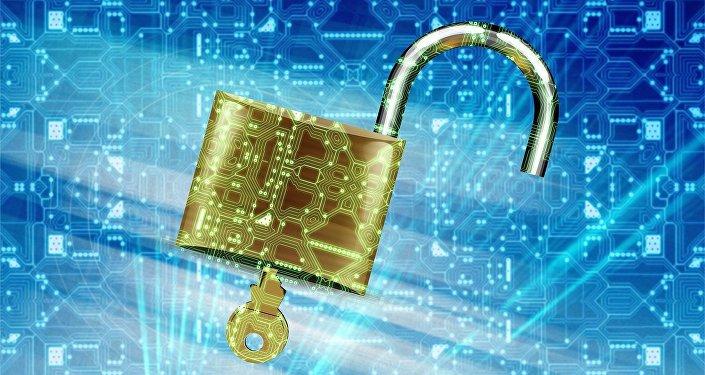 Cybersécurité. Image d'illustration