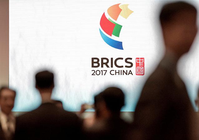 El logo de la cumbre de BRICS en China