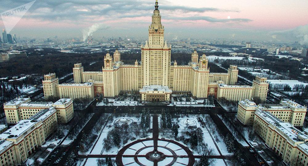 Université d'État de Moscou,Russie