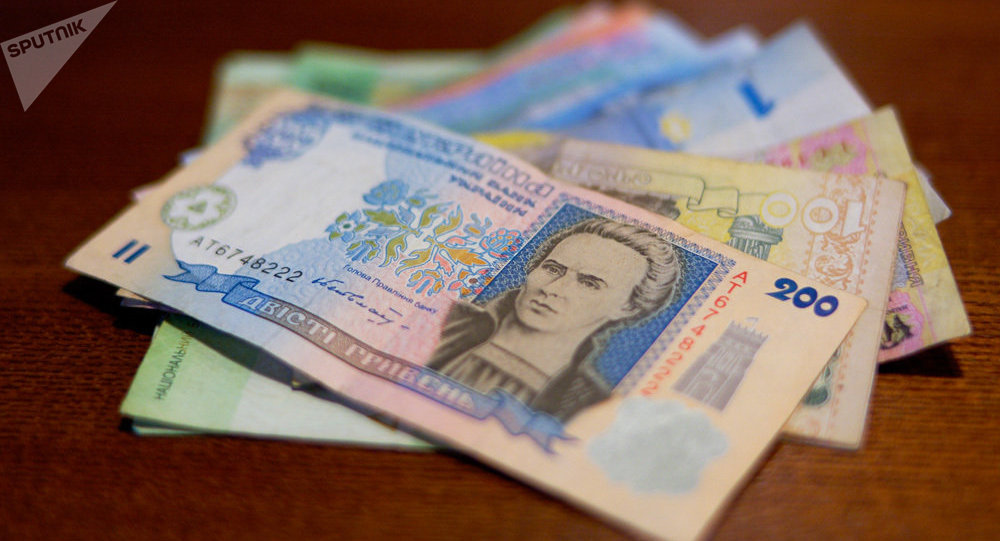 Les investissements russes dans l'économie ukrainienne toujours parmi les plus importants