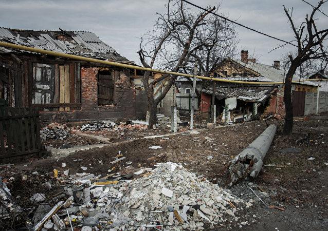 Dans la région de Donetsk