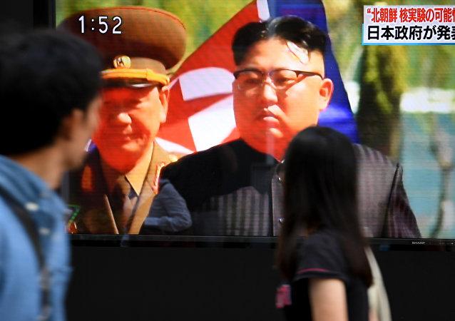 chaîne nord-coréenne