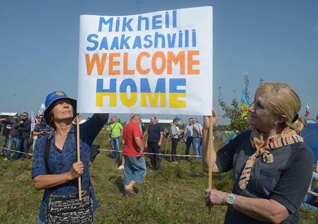 Des partisans de Mikhaïl Saakachvili