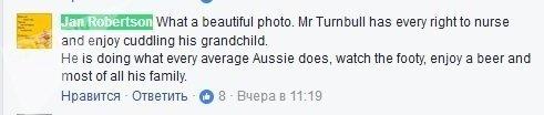 «Quelle belle photo! M. Turnbull est en droit de prendre soin de sa petite-fille et de la câliner.»