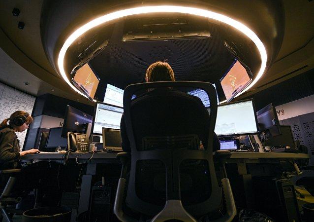 Karspersky Lab