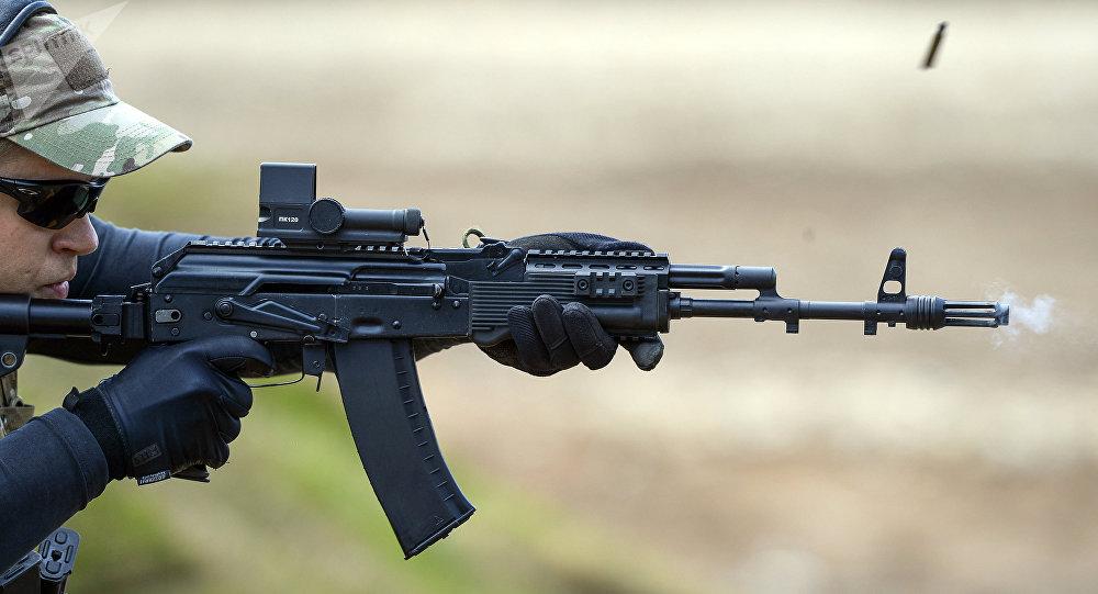 Fusil d'assaut AK-47M. Image d'illustration