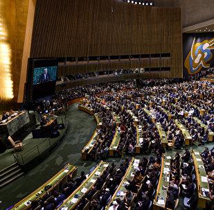 Donald Trump à la tribune de l'ONU