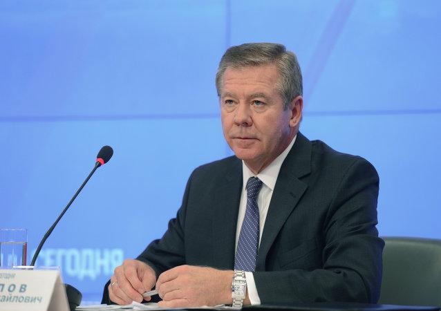 Gennadi Gatilov