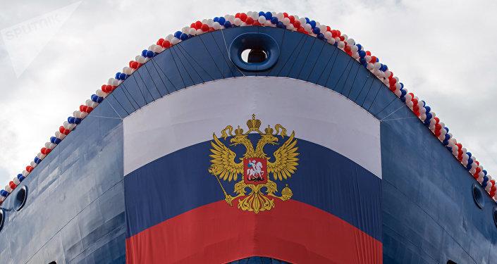 Le brise-glace nucléaire Sibir mis à l'eau à Saint-Pétersbourg