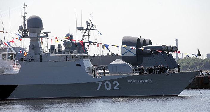 La corvette lance-missiles Volgodonsk