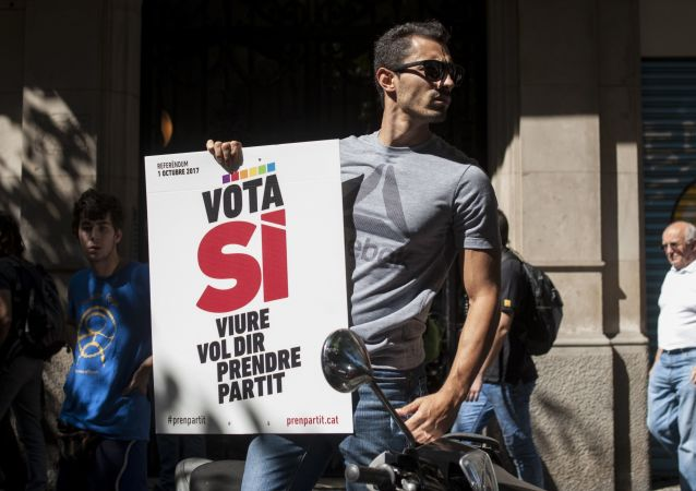 Partisan de l'indépendance de la Catalogne