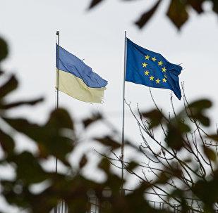 Ukraine et UE