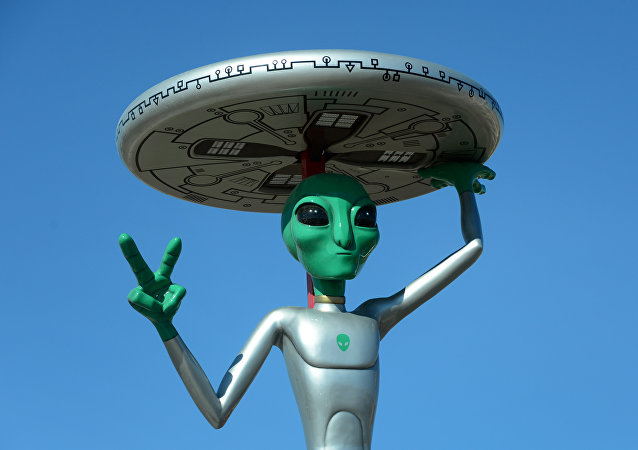 Un extraterrestre. Image d'illustration