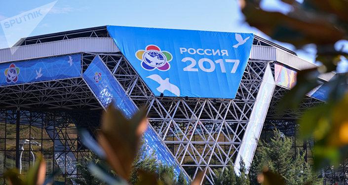 Le 19e Festival mondial de la jeunesse et des étudiants