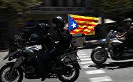 Catalogne : la voie étroite du compromis