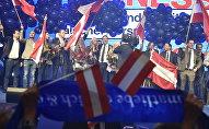 Le Parti de la liberté d'Autriche