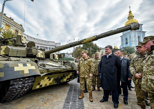 La Troisième Guerre mondiale déclenchée par l'Ukraine toucherait aussi l'Europe