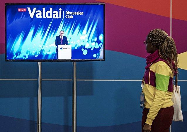 Le discours annuel du Président russe devant des experts de la Russie et d'anciens dirigeants étrangers réunis par le club de Valdaï à Sotchi (sud)