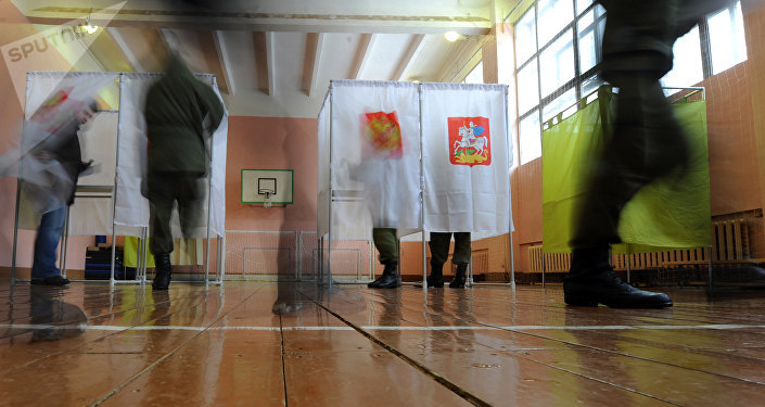 Elections présidentielles en Russie. Archive photo