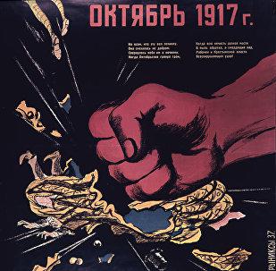 Kukryniksy. Octobre 1917