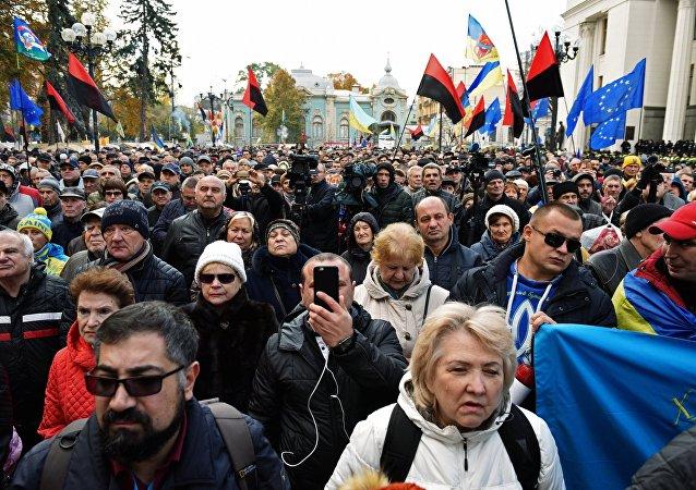 Rada à Kiev