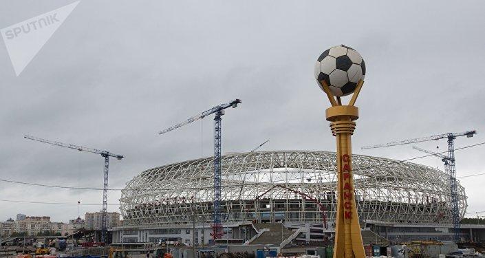 La date de l'inspection finale des stades russes du Mondial 2018 est connue