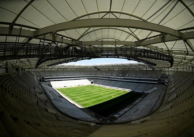 Le stade à Rostov