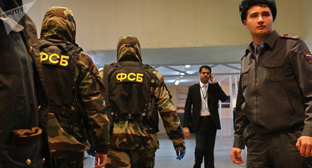 Le FSB prévient une émeute préparée par une organisation extrémiste à Moscou