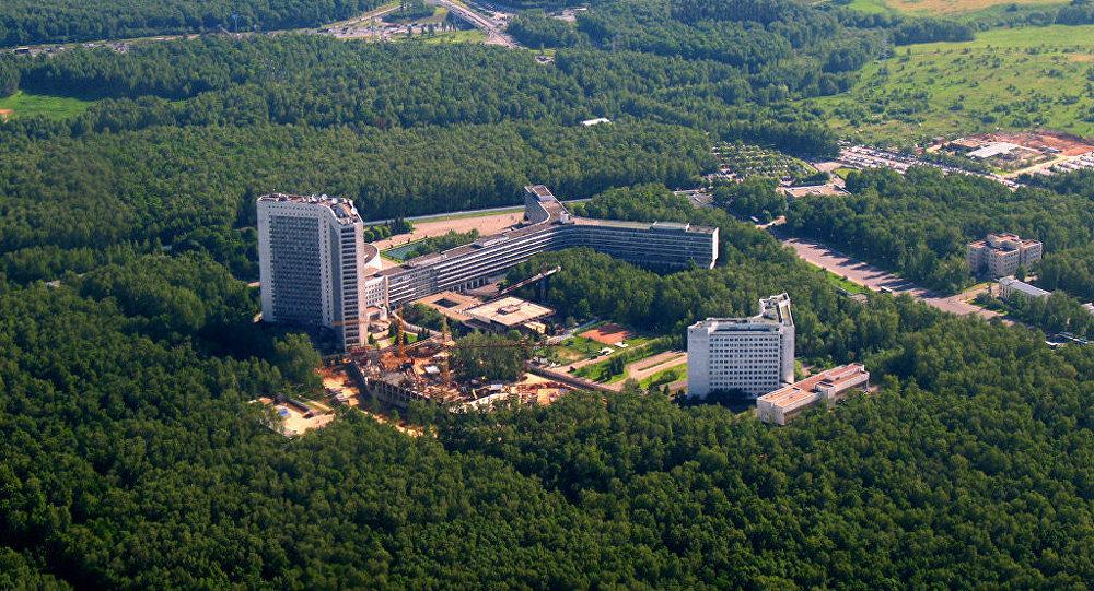 Le siège du Service russe de renseignement extérieur (SVR) à Moscou