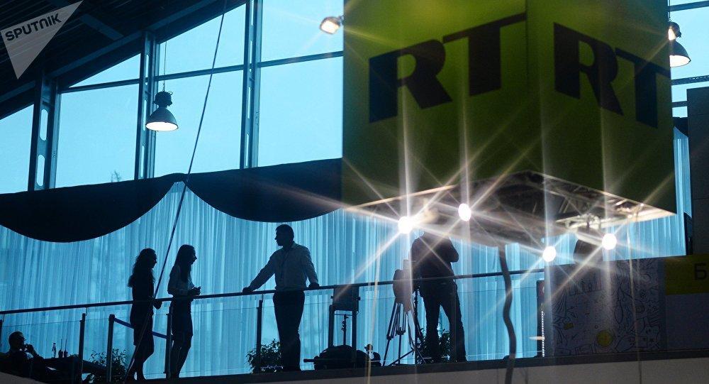 Logo de RT