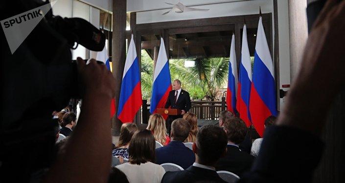 Vladimir Poutine pendant le sommet de l'APEC