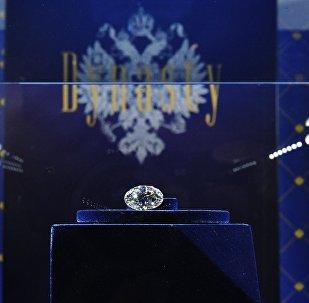de diamants uniques Dynastie