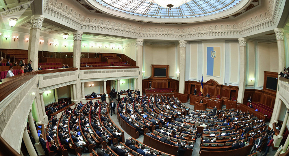 Une réunion de la Rada ukrainienne