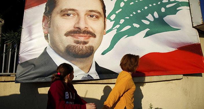 Portrait de Saad Hariri