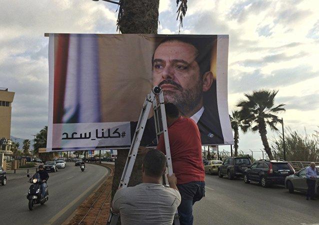 Des affiches sont apparues dans les rues «Nous sommes avec toi, Saad!»