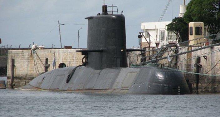 Le sous-marin San Juan à la base navale de Mar del Plata (image de référence)