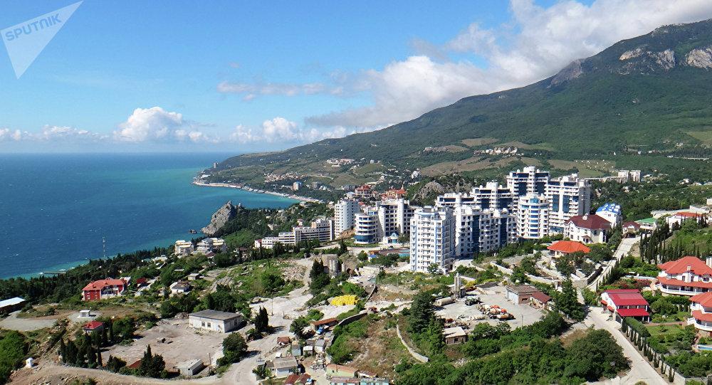 Crimea, Artek
