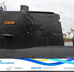Malgré la survenue d'un début d'incendie à son bord, le San Juan a poursuivi sa course