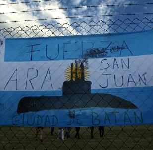 Drapeau argentin avec une image du San Juan
