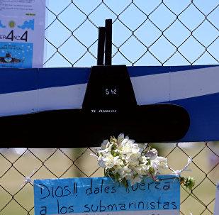 Image du sous-marin San Juan